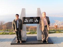 社長と田中