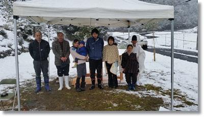 極寒の地鎮祭
