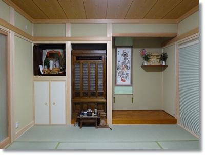 和室の神棚
