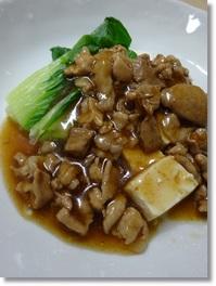 チンゲン菜と豆腐の中華あんかけ