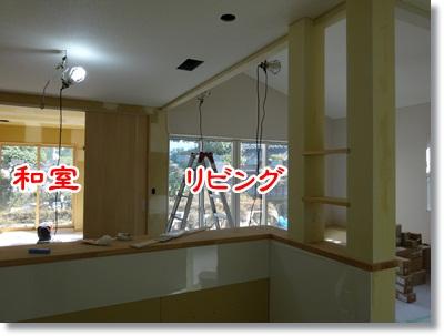 キッチンの飾り棚