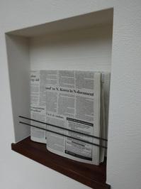 新聞ニッチ