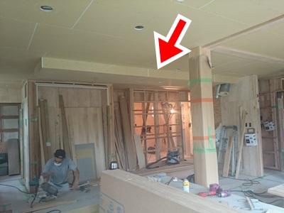 キッチンの天井を下げる