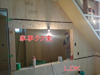 室内の小窓