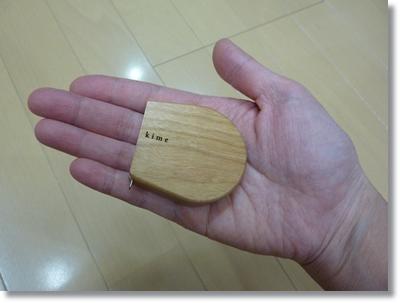 木のメジャー