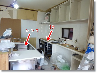 キッチン組み立て中