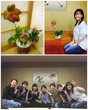 生け花の体験教室