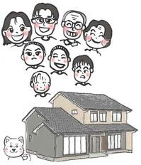 ファースの家 完成見学会