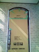 アーチ型のドア
