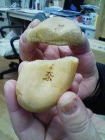 和菓子だよ