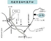 構造見学会地図