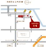 完成見学会地図