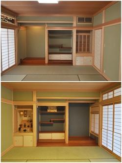 和室の壁の色