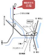 構造見学会の地図