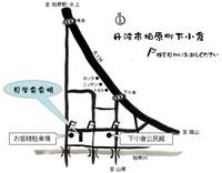 見学会場 地図